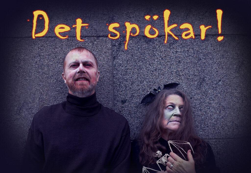 Två läskiga typer mot en vägg, kvinnan har en fladdermus i håret och mannen har svarta ögon.